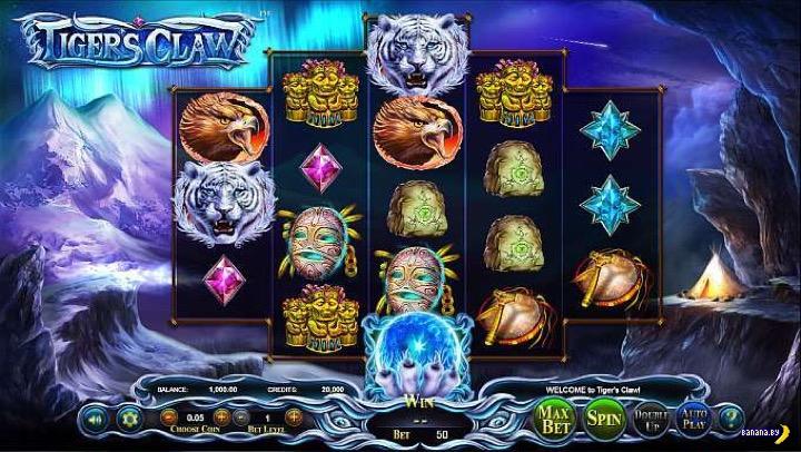 Казино Вулкан: играть в новый автомат Tiger's Claw онлайн