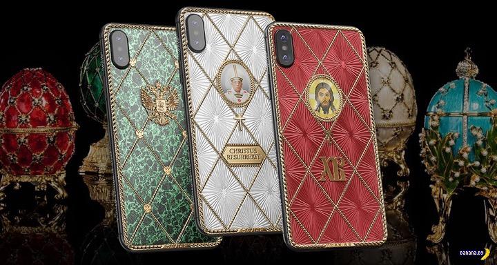 Божественный iPhone X к Пасхе!