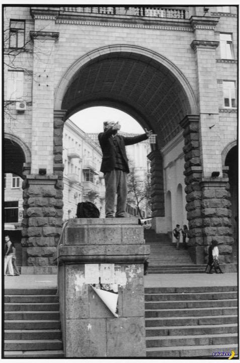 Киев, конец 1980-х