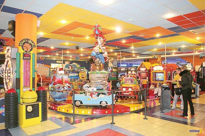 В России заставят перенести детские игровые комнаты