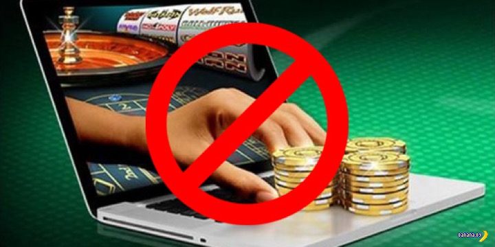 Как играть в казино, если казино под запретом?