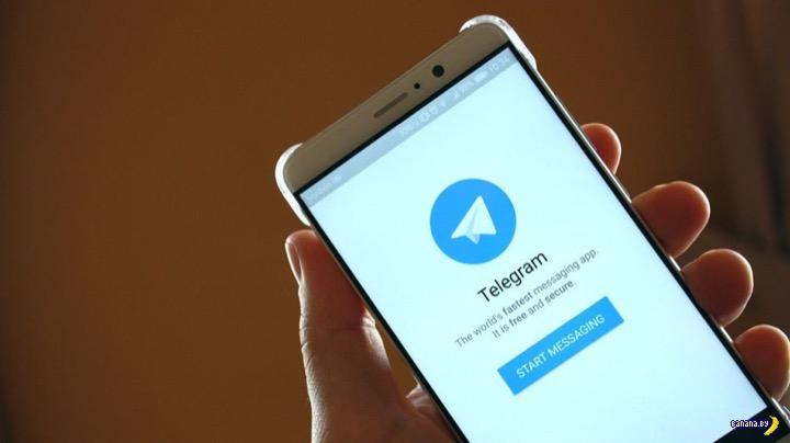 Telegram заблокируют в России