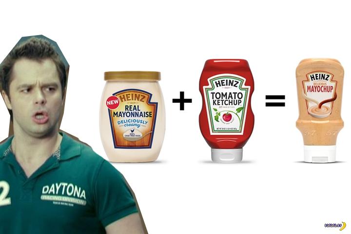 Heinz украл идею у Кузи