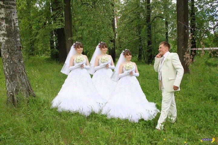 Свадебные кошмары - 52