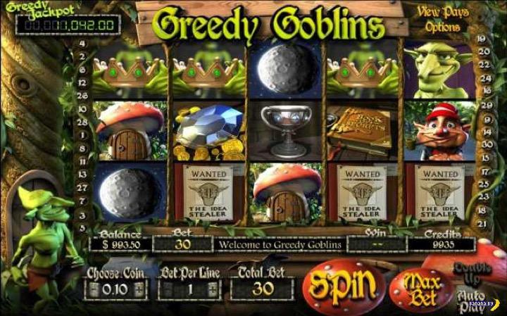 Игровые автоматы на деньги и выигрыш в биткоинах
