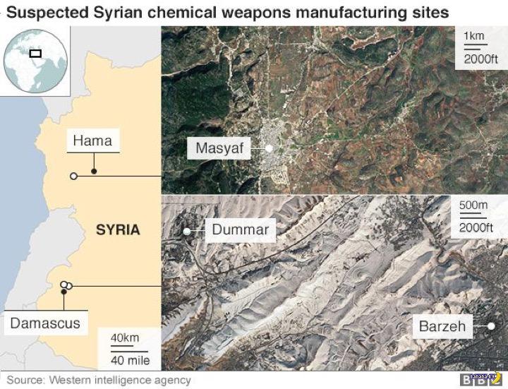 Коалиция нанесла удар по Сирии