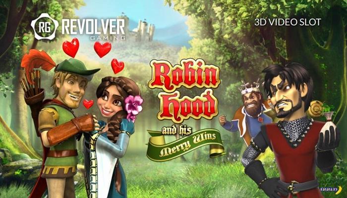 Азартные игры онлайн: Робин Гуд теперь слот-машина!