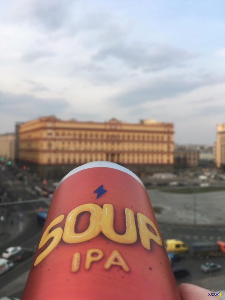 Банановый трип в Москву и обратно!