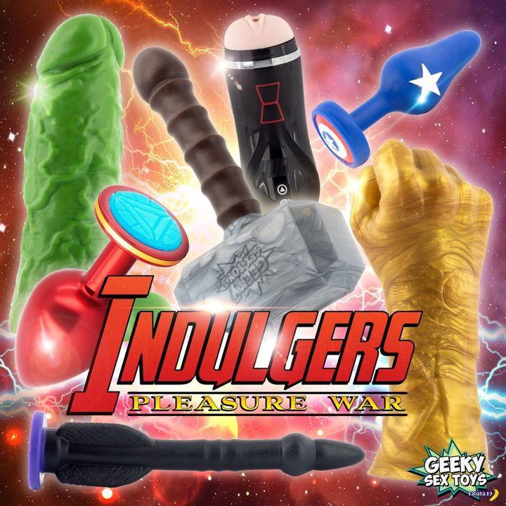 Супергеройские игрушки для секса