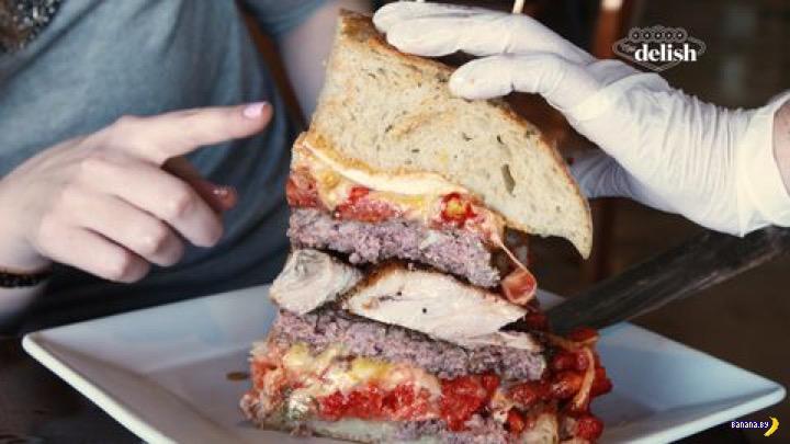 Съесть бургер и умереть!