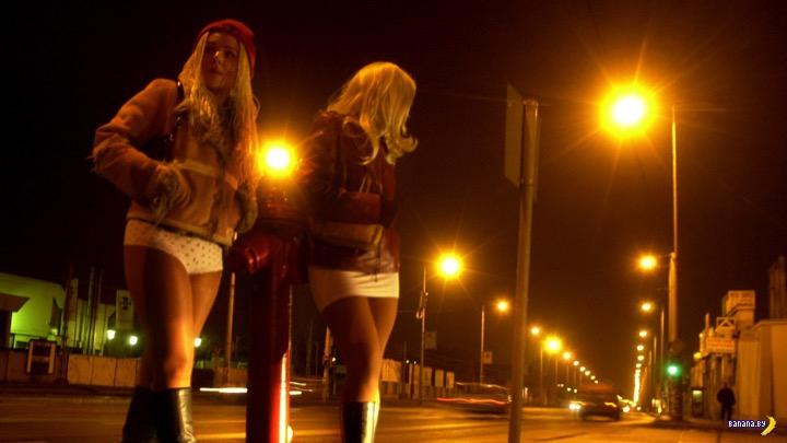 Лидские девушки и игра в проститутки