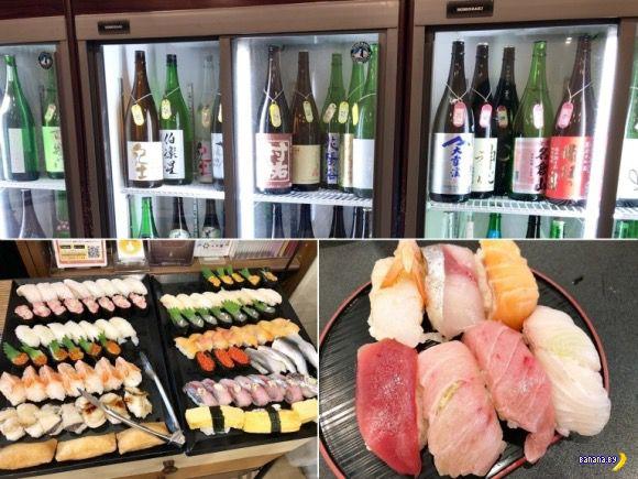 Суши и саке пока не лопнешь!