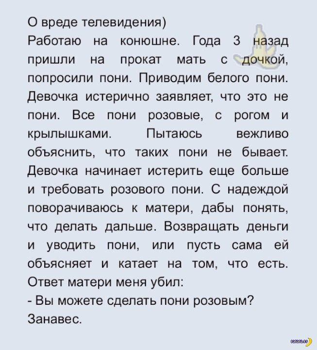 Яжематерьное - 4