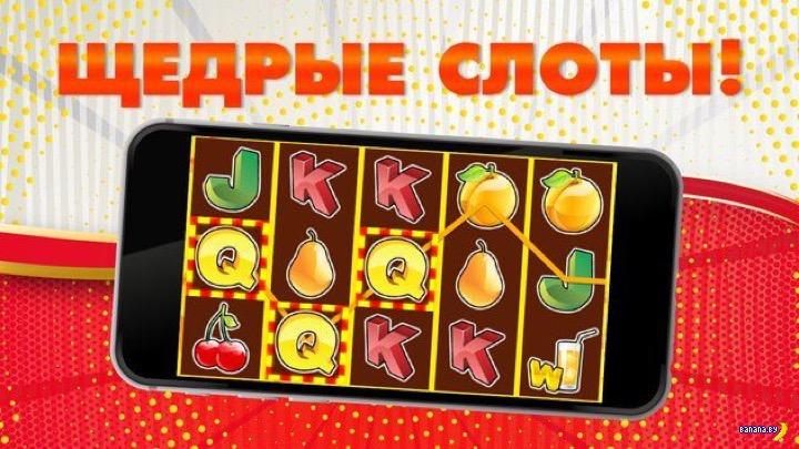 Игровые автоматы Вулкан и щедрые бонусы