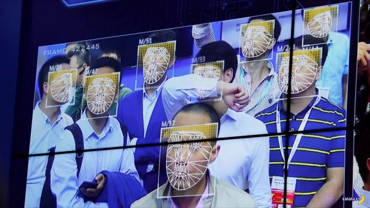Тотальная слежка в Китае