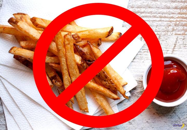 В России требуют запретить картофель фри