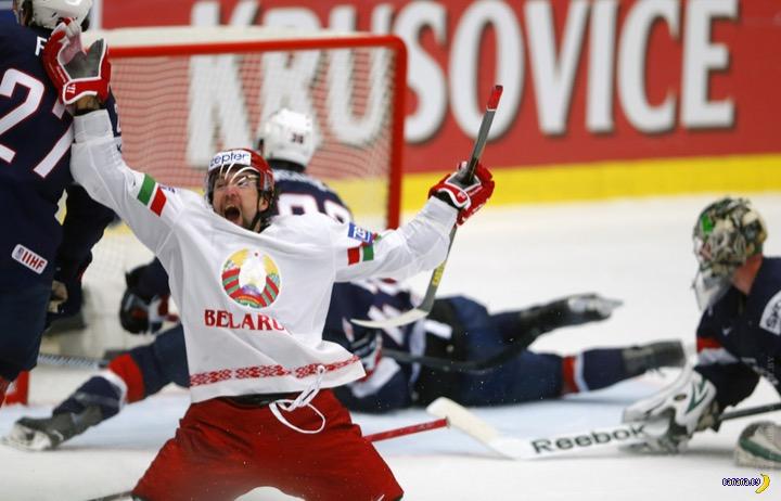 Белорусы проиграли все матчи на ЧМпоХ 2018!