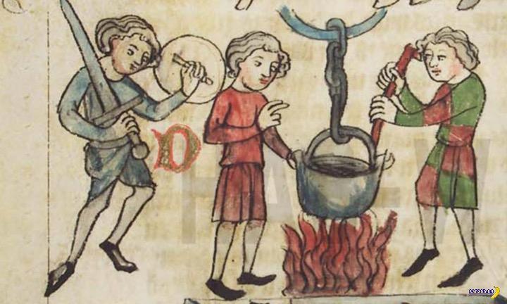 Средневековые следственные эксперименты