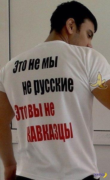 Страх и ненависть в социальных сетях - 384 - Футболки!