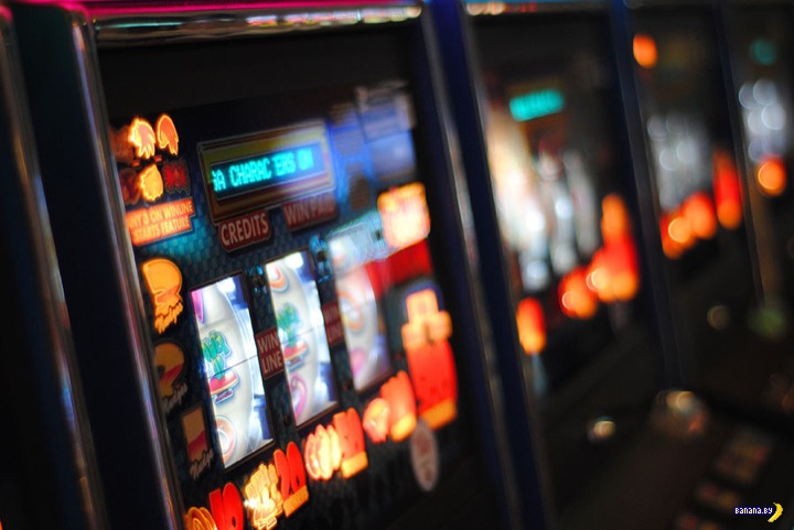 Играть или не играть на игровых автоматах?