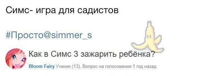 Яжематерьное - 6