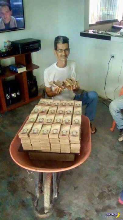 Венесуэла: Мадуро и $3,40