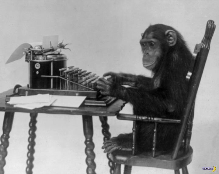 Теорема о бесконечных обезьянах