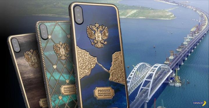 Бриллиантовый Крымский мост между золотыми берегами