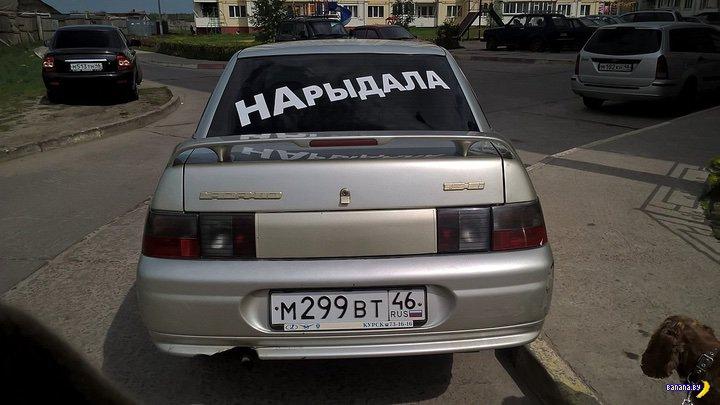 А тем временем в России - 147