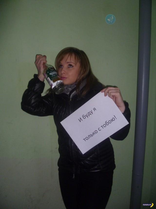 Страх и ненависть в социальных сетях - 386 - Водка!