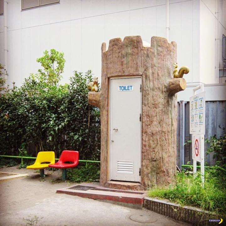 Японские общественные туалеты