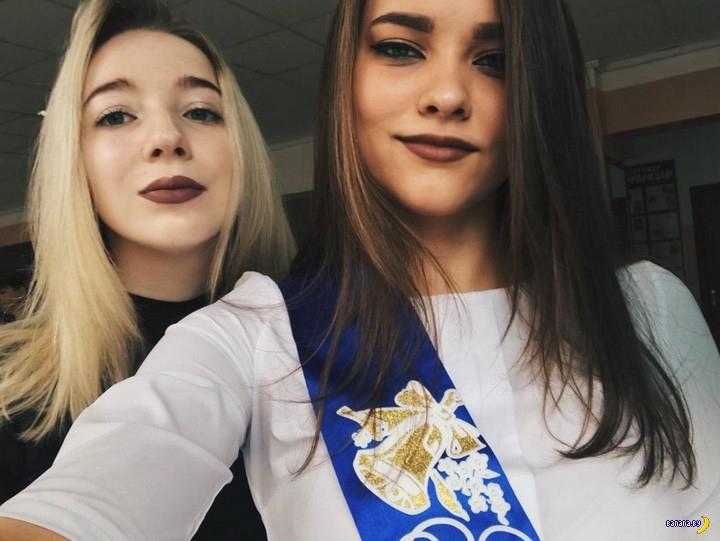 Выпускницы 2018