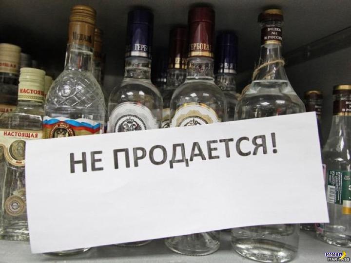 В лето – без алкоголя!