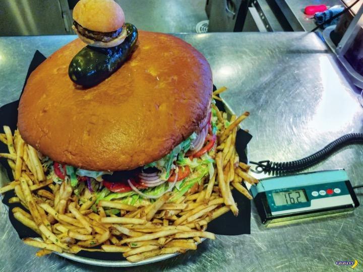 Большая жратва: OMG Burger