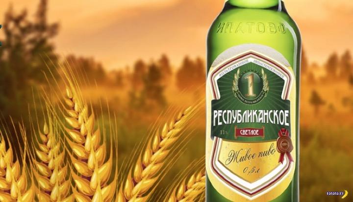 ЛНР бьёт по пиву из ДНР!