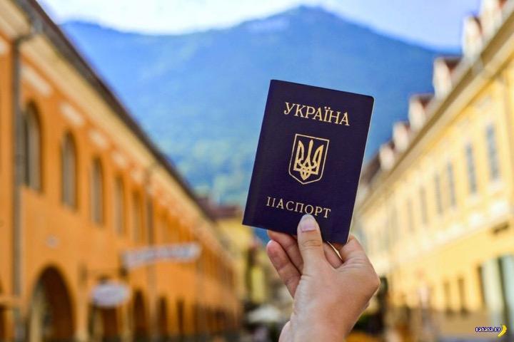 Украина уже год с безвизом