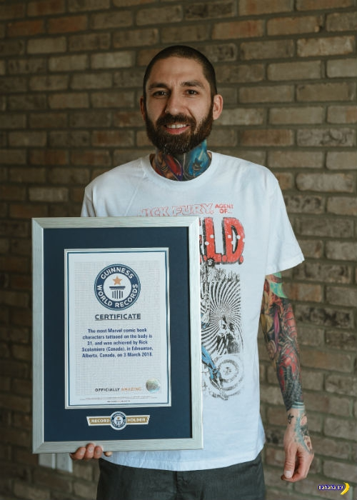 Дебильные рекорды: больше всего татуировок с героями MARVEL