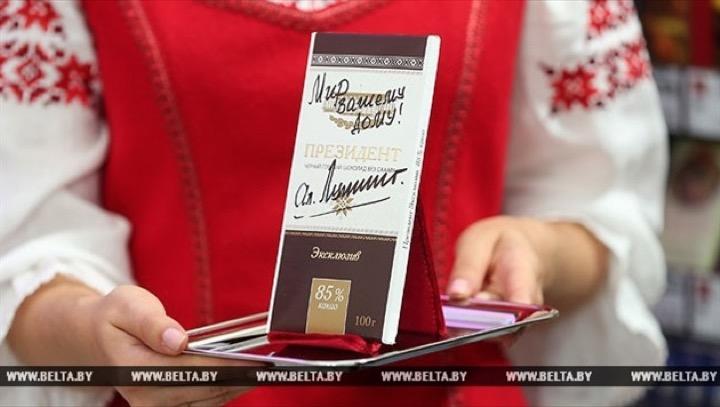 Сколько бы вы отдали за шоколадку с подписью Лукашенко?