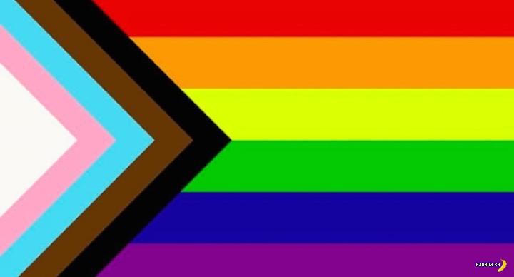 Предложен новый дизайн флага ЛГБТ-сообщества