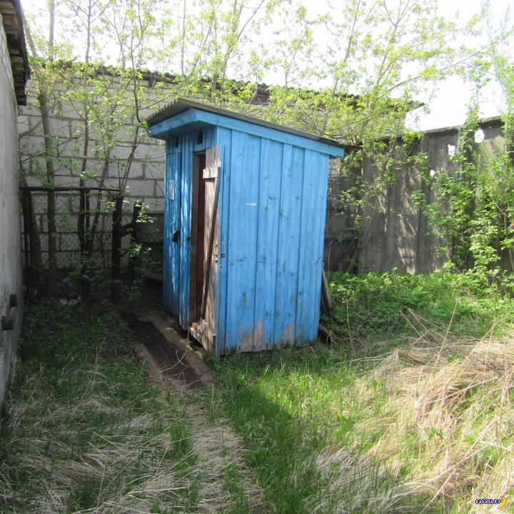 В Слуцке не смогли продать туалет с аукциона