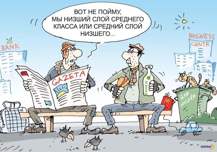 """В России рассчитали """"средний класс"""""""
