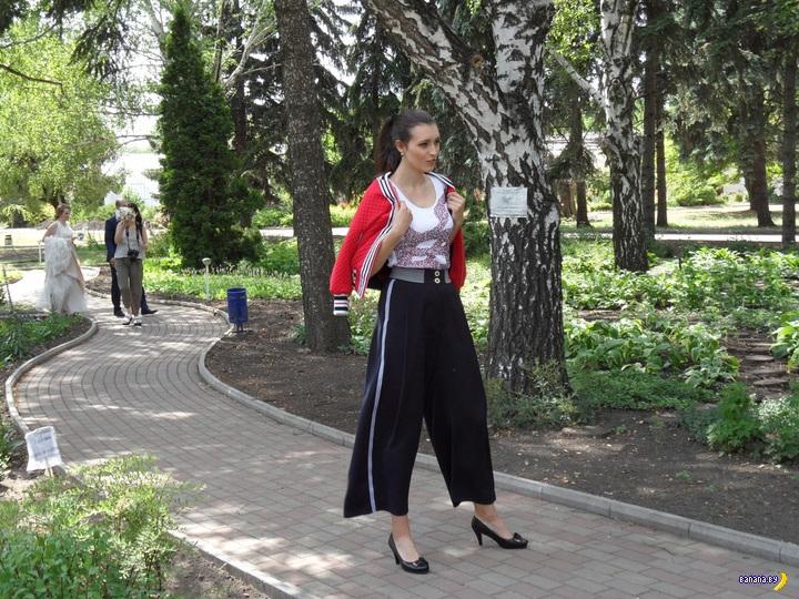 Мода в ДНР