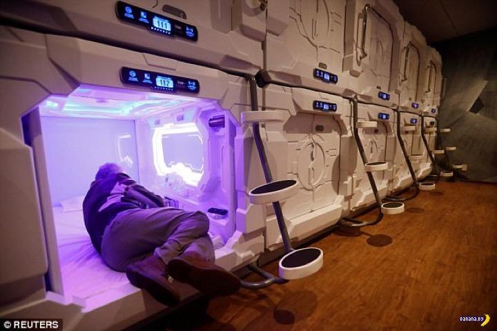 В Аэропорту Мехико открыли капсульный отель
