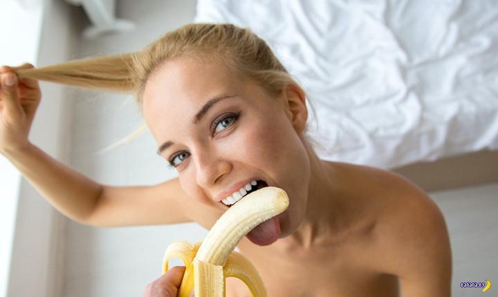 Няшка-болельщица отрицает свои съёмки в порно