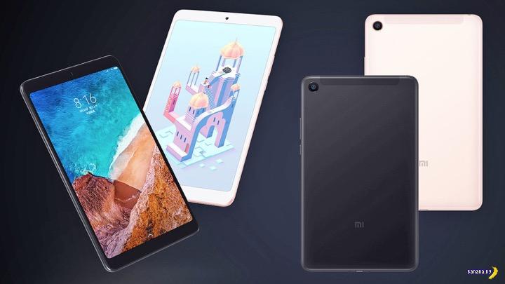 Компания Xiaomi представила новые планшеты