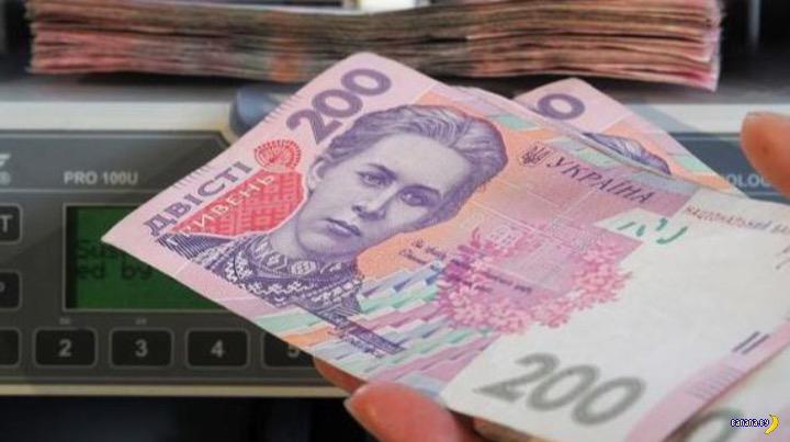 Как там с зарплатами в Украине?