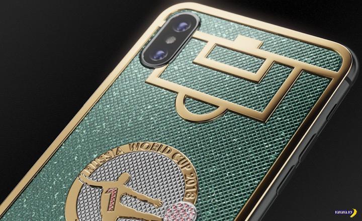 Нога Акинфеева украсила роскошные смартфоны