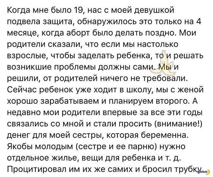 Яжематерьное - 12