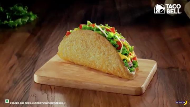 Taco Bell оскорбляет белорусов!