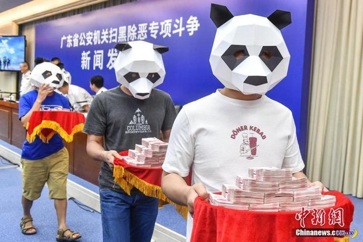 Китайские панды с деньгами –кто они?